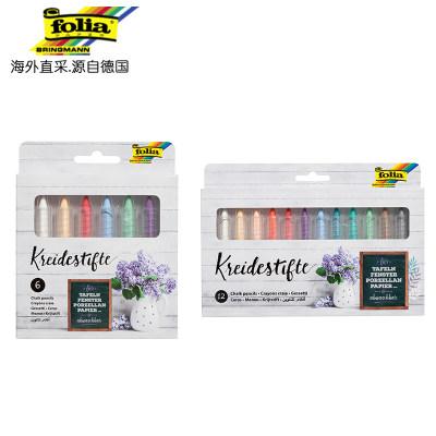 德国进口 Folia多用途彩色蜡笔6色/12色 涂色儿童画笔