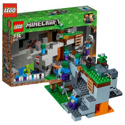 乐高积木我的世界儿童益智拼装插玩具成年男孩子 生僵尸洞穴21141