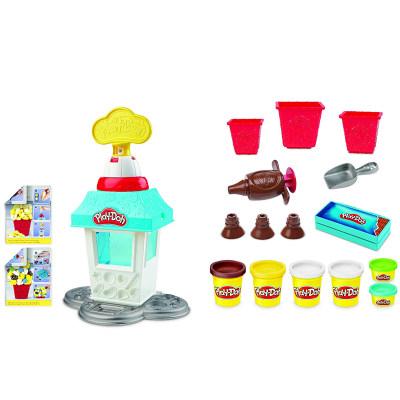 美国 PlayDoh/培乐多 创意厨房爆米花游戏套装儿童手工制作彩泥橡皮泥玩具E5110