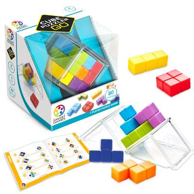 比利时 Smart Games彩虹魔块Cube Puzler Go 益智玩具桌游 8岁+(便携旅行系列)