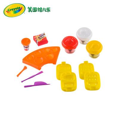 美国 Crayola/绘儿乐 魔法汉堡店套装 儿童创意彩泥