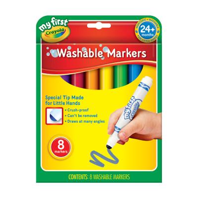 美国 Crayola/绘儿乐 幼儿系列8色可水洗粗头水彩笔 儿童画笔