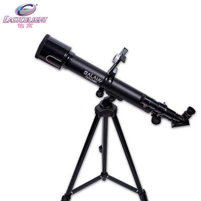 香港 eastcolight/怡高 天文望远镜追星新星系列125×50mm导航寻星小学生科教望远镜