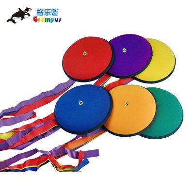台湾格乐普彩带飞盘组/布织绒飞碟\飞碟\投掷类玩具