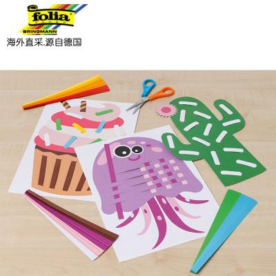 德国进口 Folia纸条编织材料包 手工制作工具