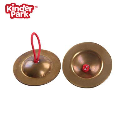 【预售】 美国 Kinder Park 乐器铜擦 一对 儿童乐器