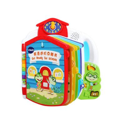 Vtech伟易达电子教育玩具Closed Box婴童系列英语进阶点触书宝宝有声书中英文启蒙早教