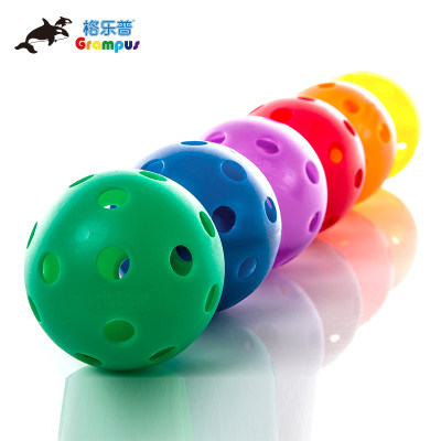 台湾格乐普手抓球小号孔球