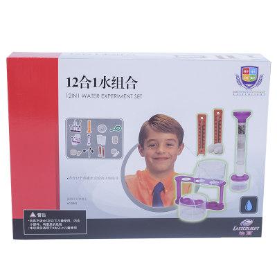 香港 eastcolight/怡高 12合1水组合学生实验 儿童益智科教玩具