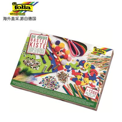 德国进口 Folia手工材料包 手工制作 DIY材料盒