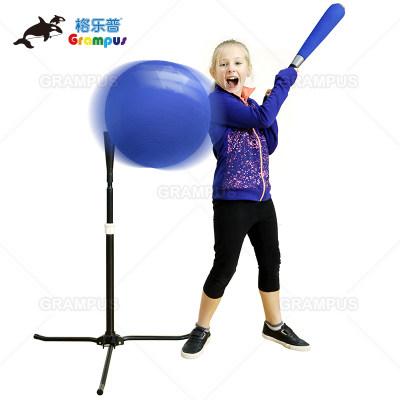 台湾格乐普可升降棒球底座