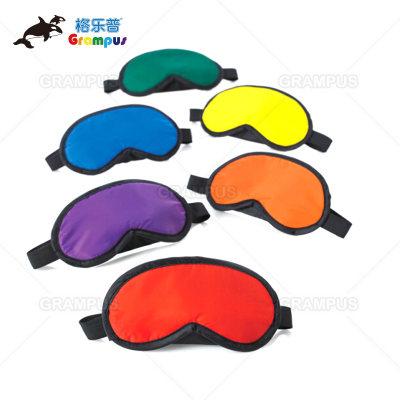 台湾格乐普6色眼罩儿童眼罩游戏眼罩