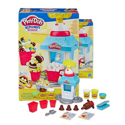 培乐多彩泥儿童无毒手工橡皮泥玩具创意厨房系列爆米花游戏套装