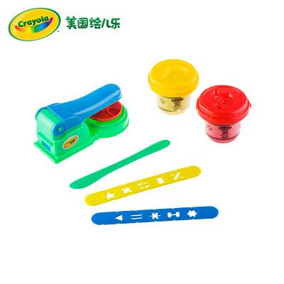 美国 Crayola/绘儿乐 欢乐意面制作机套装 儿童创意彩泥