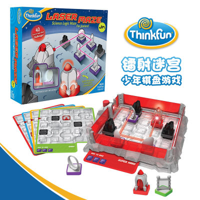 Thinkfun镭射迷宫(初级版)儿童益智玩具STEM玩具培养逻辑思维男孩女孩生日礼物6岁+
