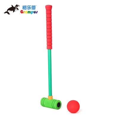 台湾格乐普儿童槌球