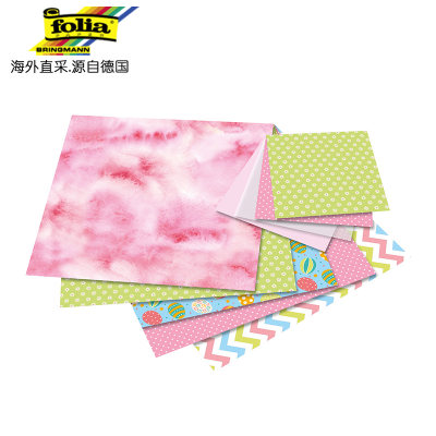 德国进口 Folia清新折纸包 幼儿折纸