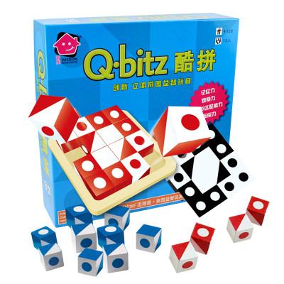 智库 酷拼儿童玩具4-8周岁益智拼图拼版智力桌游礼物
