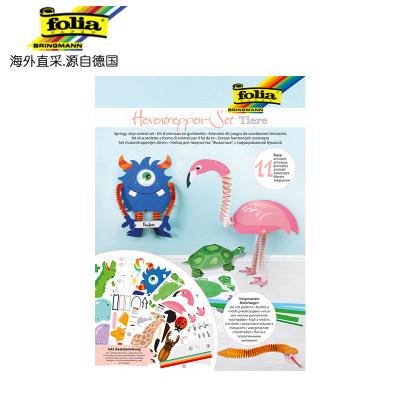 德国进口 Folia动物弹簧脚材料包 儿童diy手工装饰挂饰
