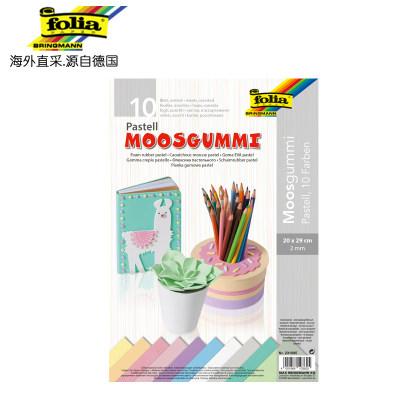 德国进口 Folia海棉纸马卡龙款 折纸剪贴画