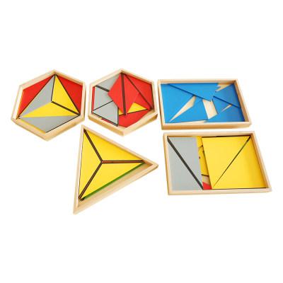 美国 MontessoriOutlet/蒙特梭利 数学区 构成三角形 图形认知学习组合关系 儿童教具