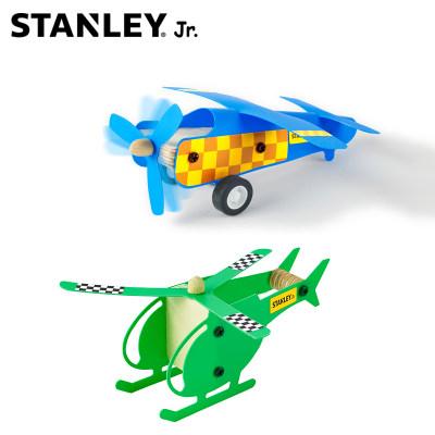 美国 Stanley/史丹利 战斗飞机 自主组装 涂色 儿童玩具