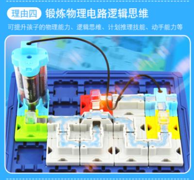 Thinkfun 儿童益智玩具男孩6-8-12岁礼物 电路迷宫棋男孩女孩儿童玩具 STEM