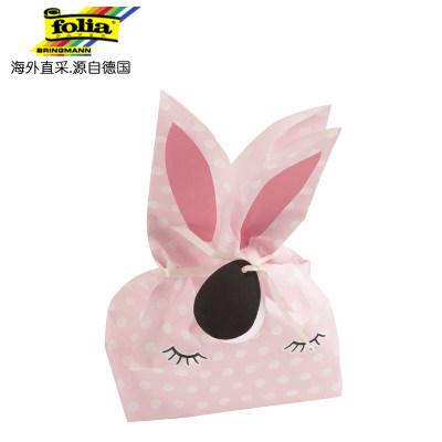 德国进口 Folia小兔纸袋 礼品袋diy创意纸袋儿童手工材料包