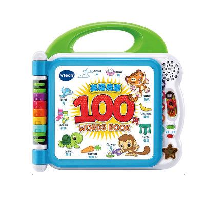 【618提前购】VTech伟易达英语启蒙100词 儿童点读书幼儿早教有声读物双语启蒙音乐书
