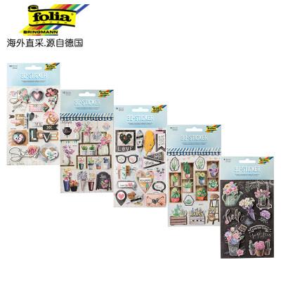 德国进口 Folia3D贴纸爱心款/花朵款/LOVE款/绿植款/插花款 贺卡装饰贴纸