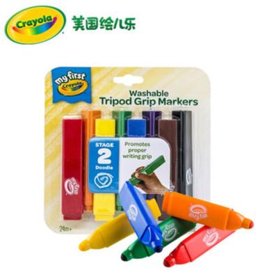 美国 Crayola/绘儿乐 幼儿系列8色可水洗三角水彩笔 儿童填色涂鸦美术绘画工具