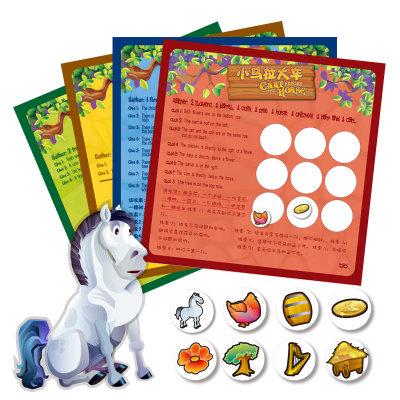 智库 逻辑推理益智幼教儿童玩具小马拉大车男孩女孩智力桌面游戏