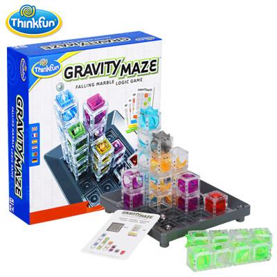 美国 ThinkFun/新想法 重力迷宫棋 儿童立体3D益智逻辑思维gravity maze桌游