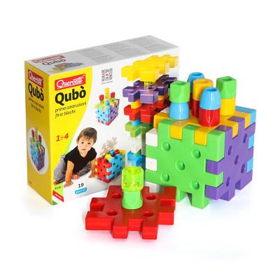 意大利 启迪Quercetti 巨手软螺钉高级版 儿童早教积木益智玩具 123岁
