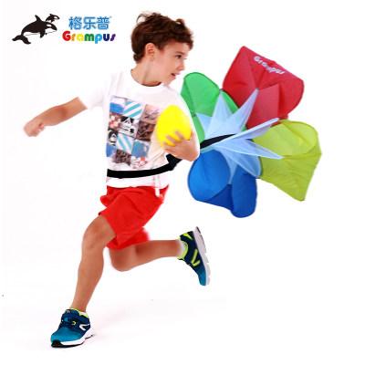 台湾格乐普彩虹阻力伞