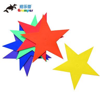 台湾格乐普星星手掌脚掌标志盘