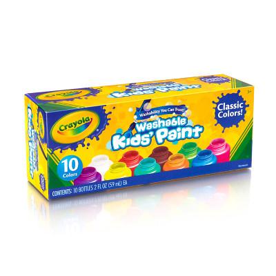 美国 Crayola/绘儿乐 10色2安士可水洗儿童顏料 手指画颜料 儿童绘画